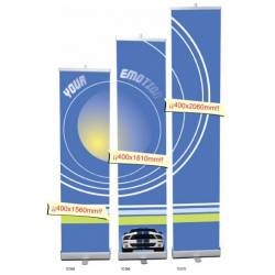 ROLL UP ABADIA 40 x 156 cm